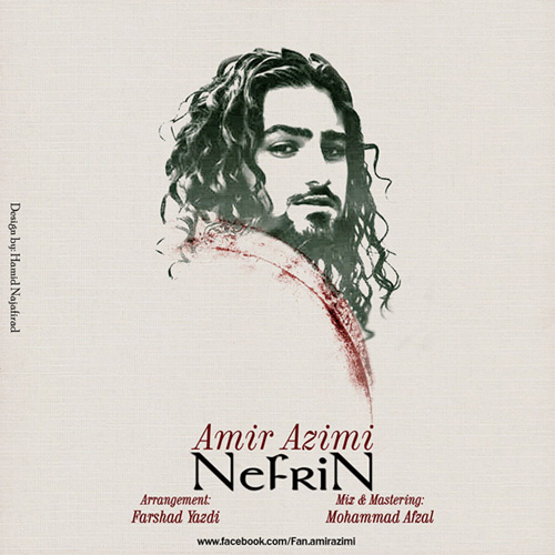 Amir Azimi - Nefrin