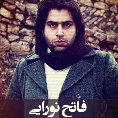 Fateh-Noraee-Boghzeto-Beshkan-Rafigh-f