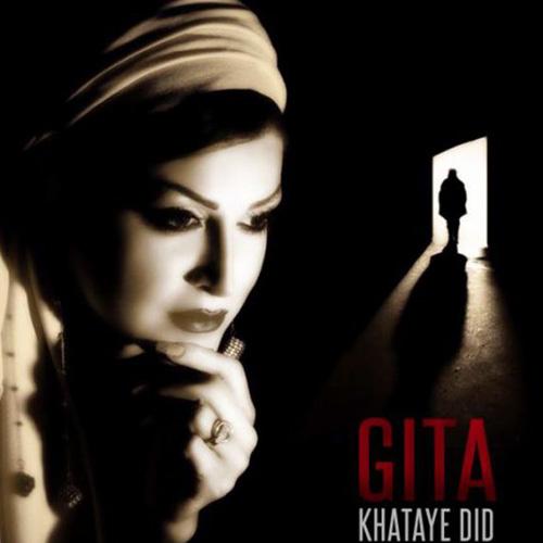 Gita - Khataye Did