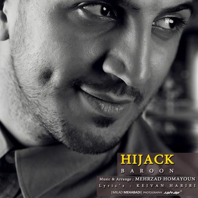 Hijack - Baroon
