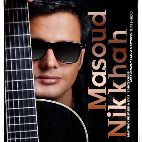 Masoud Nikkhah - Boghz Choobi