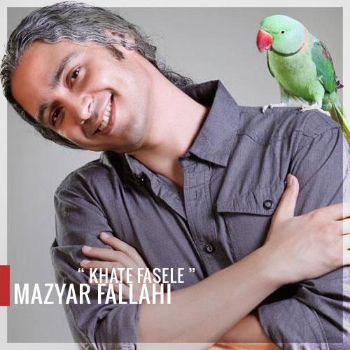 Maziyar Fallahi - Khate Fasele