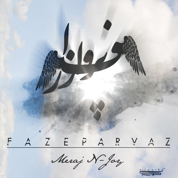Meraj N-Joy - Faze Parvaz