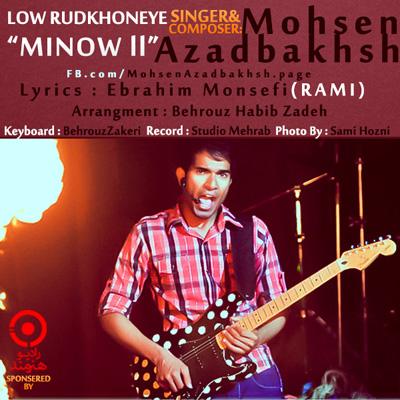Mohsen Azadbakhsh - Low Roudkhoneye Minow