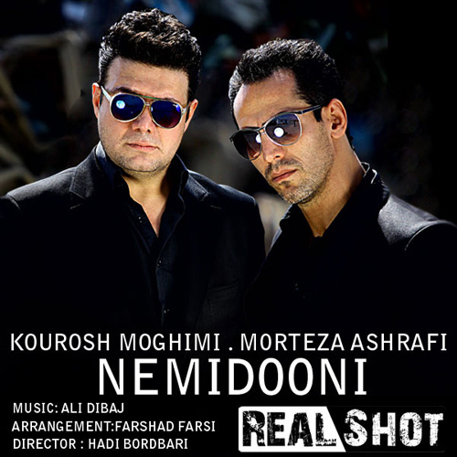 Morteza-Ashrafi-Kourosh-Moghimi-Nemidooni-f