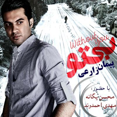 Peyman Zarei - Be Khialet