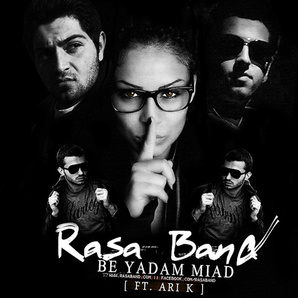 Rasa Band - Be Yadam Miad (Ft. Ari K)