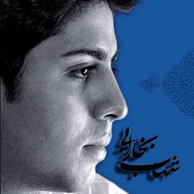 Shahab-Bokharaie-Ehsas-f
