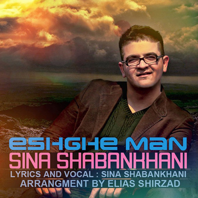 Sina-Shabankhani-Eshghe-Man-f