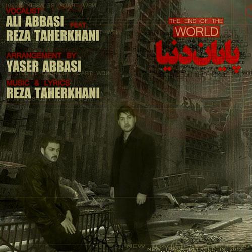 ali-abbasi-payane-donya-(ft-reza-taherkhani)-f