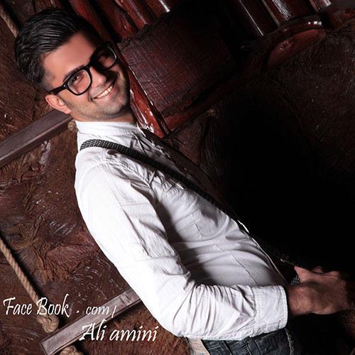 Ali Amini - Company Love