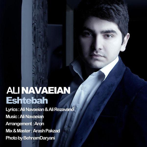 Ali Navaeian - Eshtebah