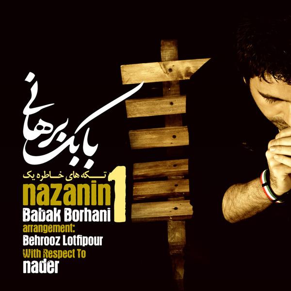 babak-borhani-nazanin-f