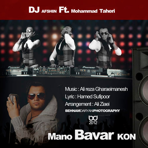 dj-afshin-mano-bavar-kon(ft-mohammad-taheri)-f