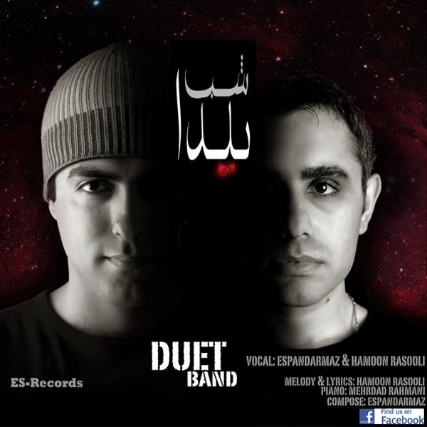 duet-band-shabe-yalda-f