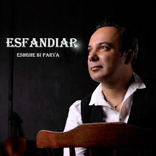Esfandiar - Eshghe Bi Parva