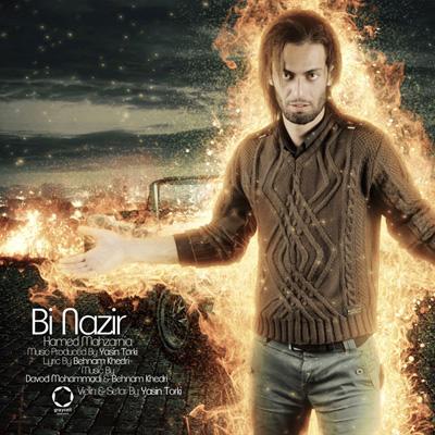 Hamed Mahzarnia  - Bi Nazir