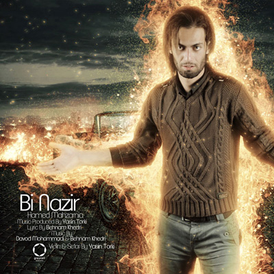 hamed-mahzarnia-bi-nazir-f