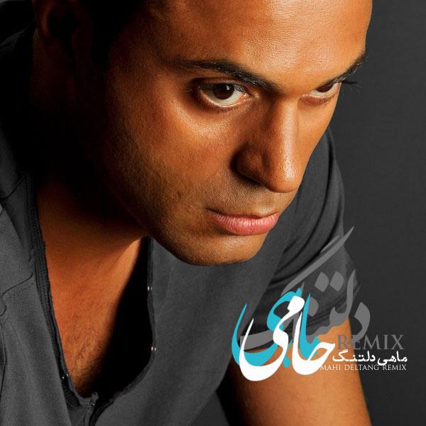 Hami - Mahie Deltang (Remix)