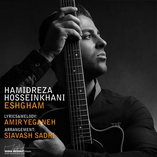 Hamidreza Hosseinkhani - Eshgham