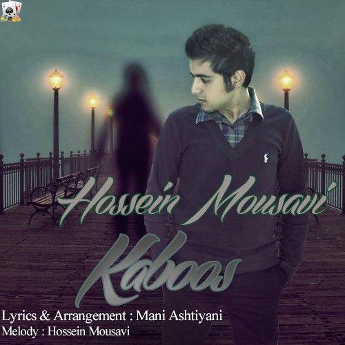 Hossein Mousavi - Kaboos