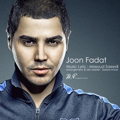 Masoud Saeedi - Joon Fadat