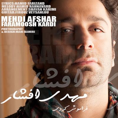 mehdi-afshar-faramoosh-kardi-f