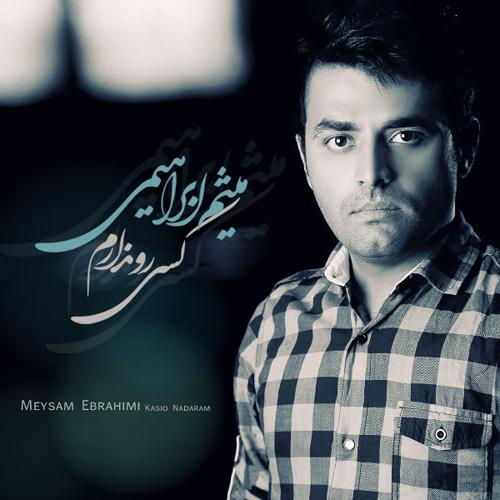 Meysam Ebrahimi - Kasi Ro Nadaram
