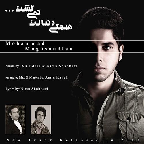 Mohammad Maghsoodian - Hichki Donbalet Nemigasht