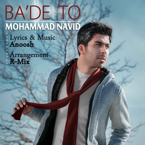 Mohammad Navid - Bade To