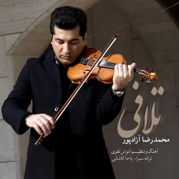 mohammad-reza-azadpour-talafi-f