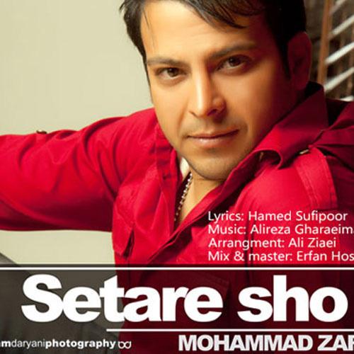 Mohammad Zarin - Setare Sho