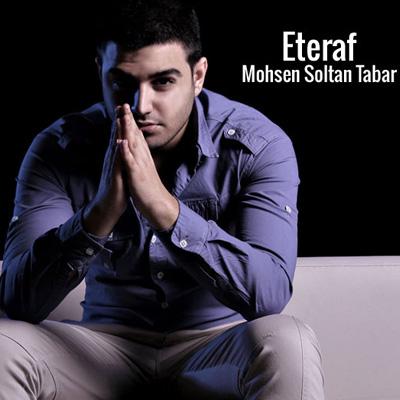 Mohsen Soltan Tabar - Eteraf