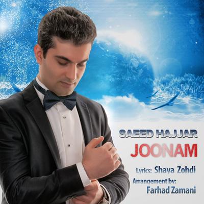 Saeed Hajjar - Joonam