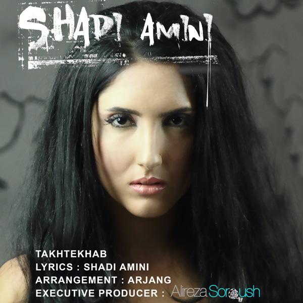 Shadi Amini - Takhtekhab