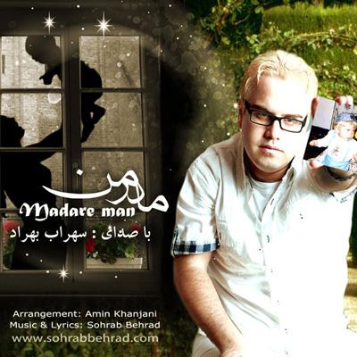 sohrab-behrad-madare-man-f