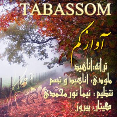 Tabasom  - Avazee Gom
