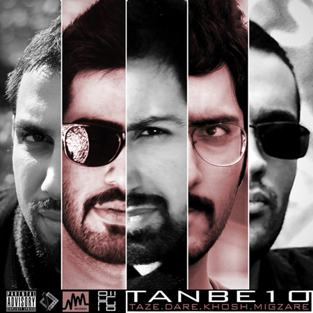 Tanbe10 - Taze Dare Khosh Migzare