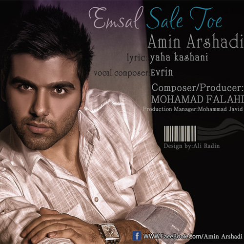 Amin Arshadi - Emsal Sale Toe