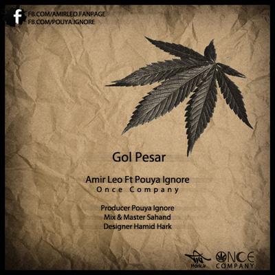 Amir-Leo-Gol-Pesar-Ft-Pouya-Ignore-f