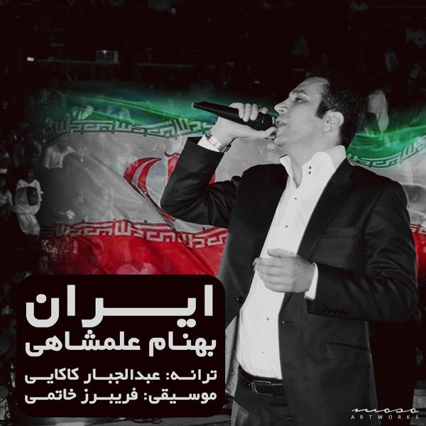 Behnam-Alamshahi-Iran-f