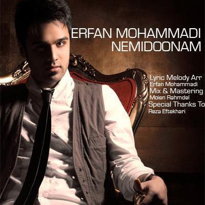 Erfan Mohammadi - Nemidoonam