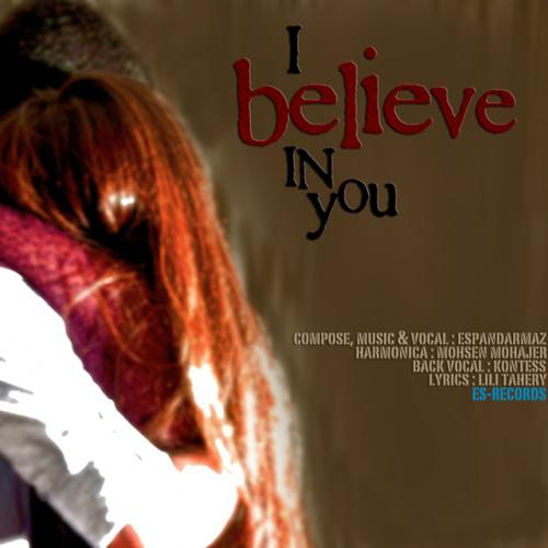 Espandarmaz - I Believe You
