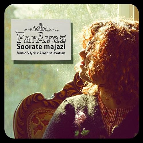 Faravaz-Soorate-Majazi-f