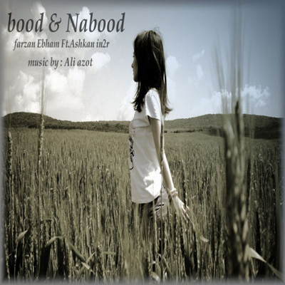Farzan Ebham - Bood & Nabood (Ft. Ashkan in2r)