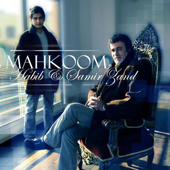 Habib & Samir Zand - Mahkoom