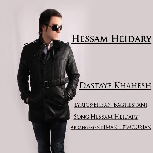 Hessam Heidary - Dastaye Khahesh