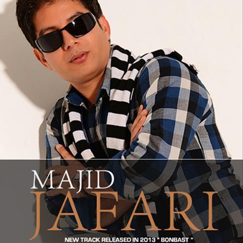 Majid Jafari - Bonbast