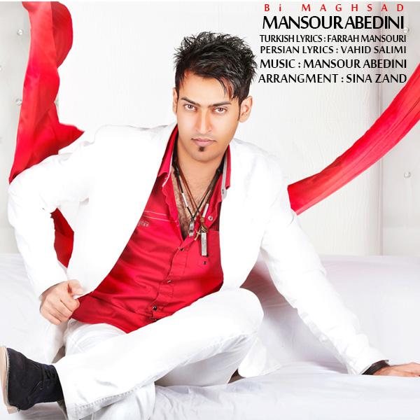 Mansour-Abedini-Bi-Maghsad-f
