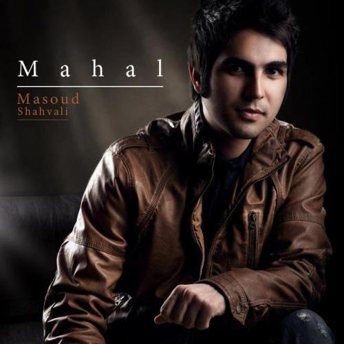 Masoud Shahvali - Mahal